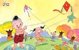 """เล่นว่าว """"play kite"""""""