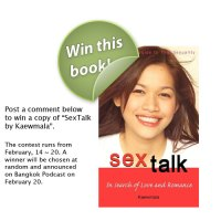 Sex Talk by Kaewmala - Contest Feb 2011