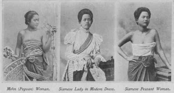 style vestimentaire royaume siam XIXe