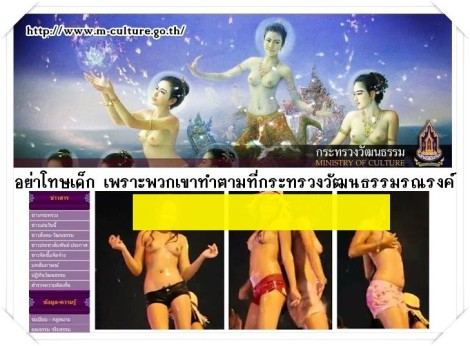 Songkran goddesses vs. Songkran topless girls