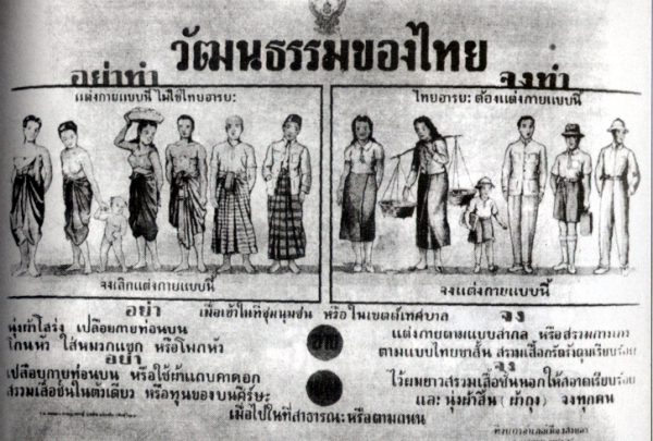 Thai_dress_mandate_by_Pibunsongkram