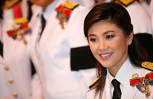 Yingluck Shinawatra - 28th Prime Minister of Thailand