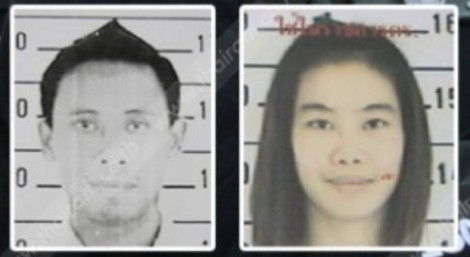 Mr. Nathee Taeng-orn, age 35, and Ms. Rattanakorn Piyavoratharm, age 33. Source: Thai Rath