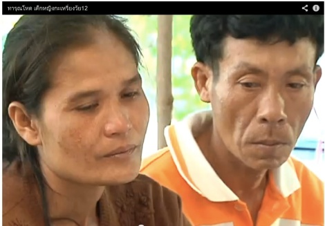 Parents of 12-year-old tortured Karen girl, source: Noppatjak Attanon
