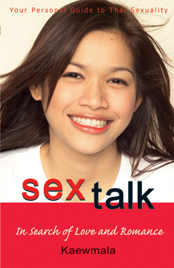 cover-sextalk_by_kaewmala