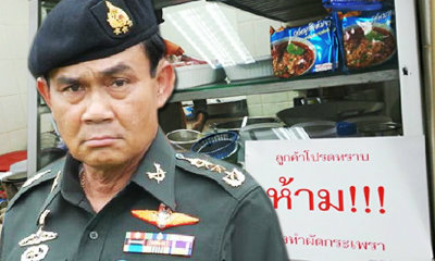 Gen Prayuth Chan-ocha, Army Chief on the stinking business of Pad Kaprao, Source: Sanook.com