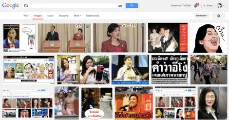 Google-eengo1