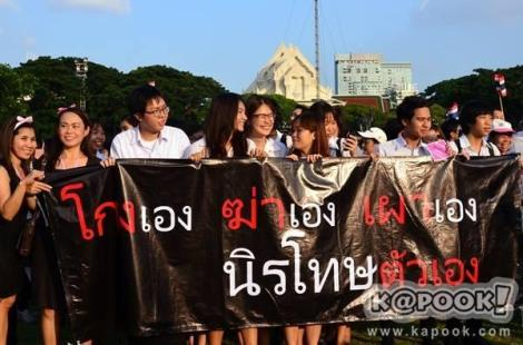 "Chulalongkorn University students holding a protest banner: ""[The ones] who cheated, who killed, who burned, gave themselves an amnesty."""