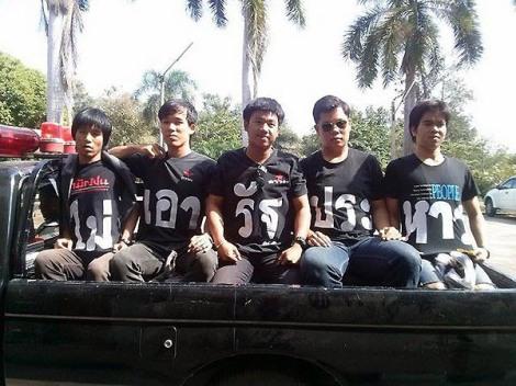 KhonKaenStudents