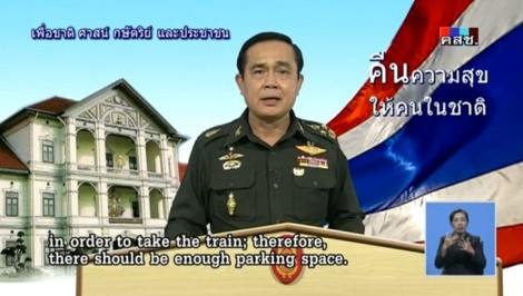 General Prayuth Chan-ocha in his weekly TV address in 2014. Source: Thai PBS