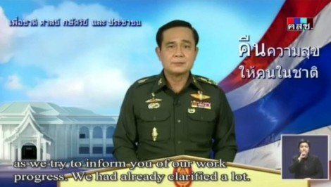 General Prayuth Chan-ocha on his weekly national TV address, August 23, 2014